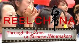 Reel China Series