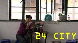 24 City - Er shi si cheng ji