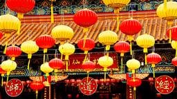 Civilization Dawns in China: Shang and Zhou