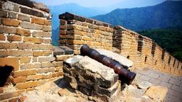 Comparative Armies: Rome, China, Maya