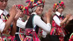 EthnicDance - Aini