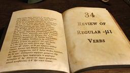 Review of Regular -μι Verbs