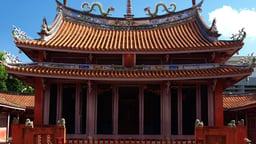Five Confucian Classics