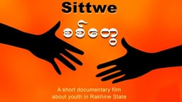 Sittwe - Youth Dialogue on the Buddhist/Muslim Conflict