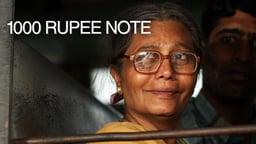 1000 Rupee Note - Ek Hazarachi Note