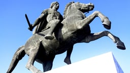 Alexander the Great Goes East