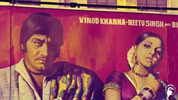 Bombay Movies