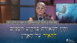 Perfect and Imperfect Hebrew Verbs