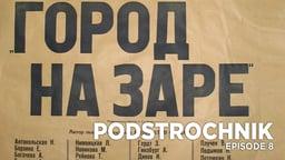 Podstrochnik Episode 8