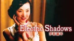 Electric Shadows - Meng ying tong nian