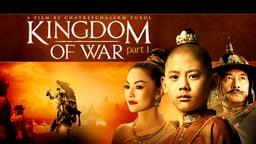 Kingdom of War - Part 1