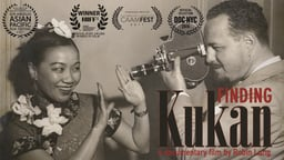 Finding Kukan - Chinese Subtitles - Uncovering the Story of An Asian-American Female Producer from the 1940's