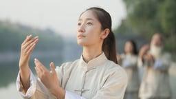 The Third Pillar - Standing Meditation