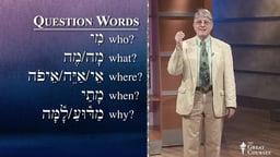 Question Words in Hebrew
