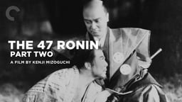 The 47 Ronin: Part 2