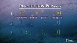 Understanding Hebrew Punctuation Marks