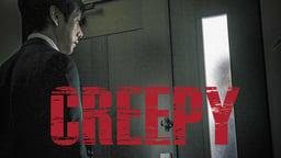 Creepy - Kurîpî: Itsuwari no rinjin