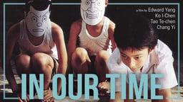In Our Time - Guang yin de gu shi