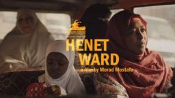 Henet Ward