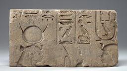 Dynasty XXVI - The Saite Period