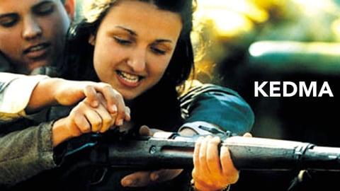 Kedma cover image