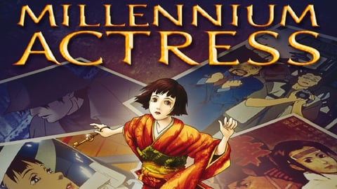 Millennium Actress cover image