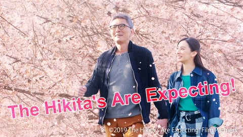 The Hikita's Are Expecting!