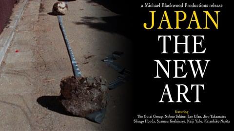 Japan: The New Art