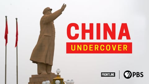 China Undercover