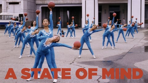 A State of Mind cover image