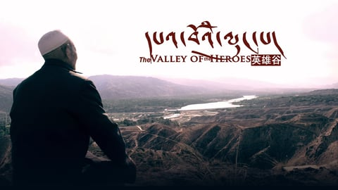 The valley of the heroes