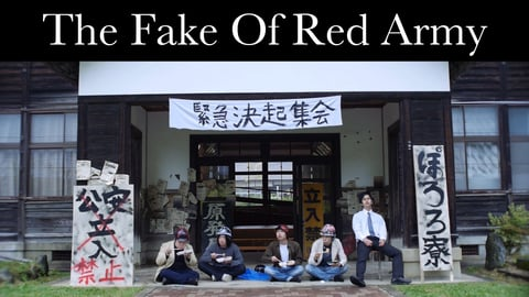 The Fake of Red Army
