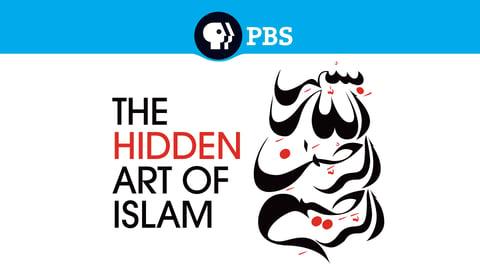 The Hidden Art of Islam - Interpretations of the Quran in Islamic Art