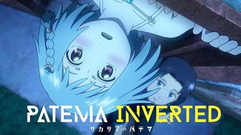 Patema inverted = Sakasama no Patema cover image