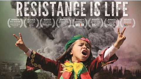 Resistance Is Life cover image