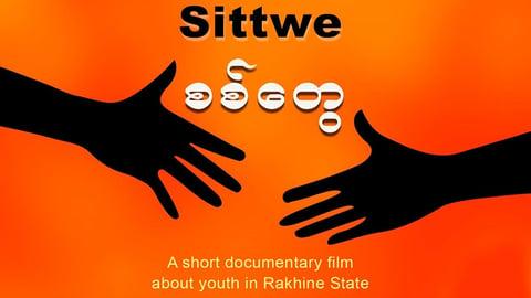 Sittwe
