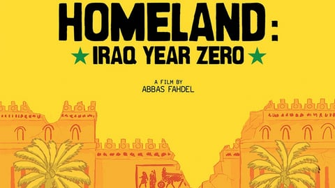 Homeland: Iraq Year Zero cover image