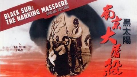 Preview image of Black Sun - 1937 Nanking Massacre