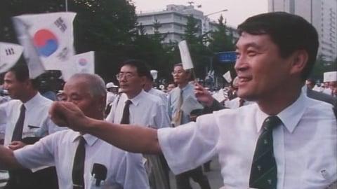 Preview image of Zainichi: The Story of Koreans in Postwar Japan