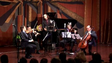 Preview image of Glinka Quartet: Master Class & 15 Year Anniversary Concert
