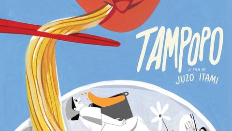 Tampopo