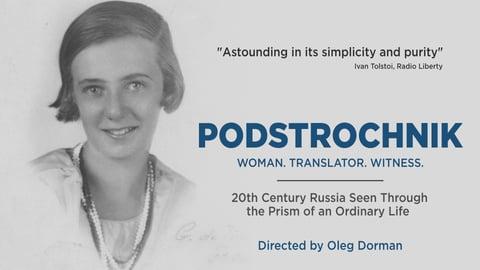 Podstrochnik cover image