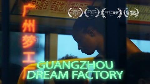 Guangzhou Dream Factory - The African Community in Guangzhou, China