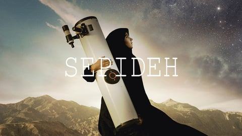 Sepideh cover image