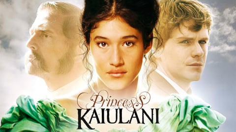 Princess Kauilani