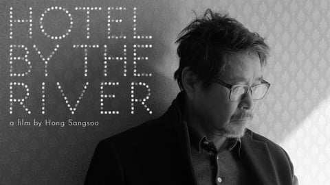 Hotel by the River cover image