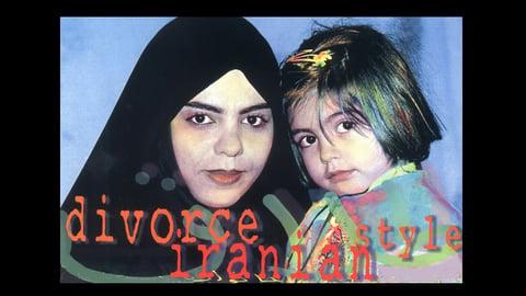 Divorce Iranian Style - Inside an Iranian Divorce Court