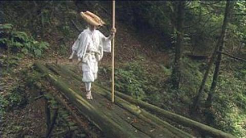 Marathon Monks of Mount Hiei