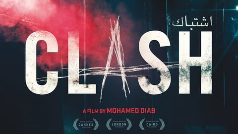 Clash cover image
