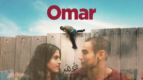 Omar cover image